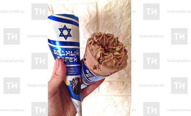 Генпрокуратура проводит проверку нафабрике «Славица» из-за «Бедного еврея»
