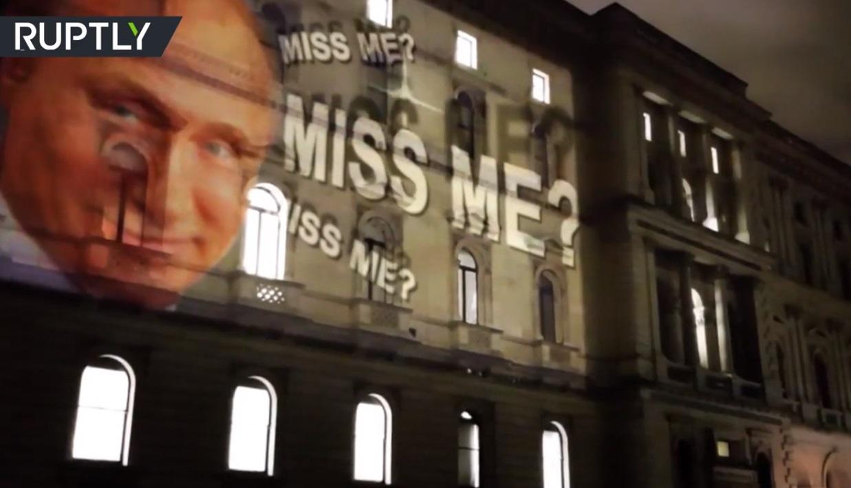 Изображение улыбающегося Владимира Путина появилось на помещении МИД Великобритании