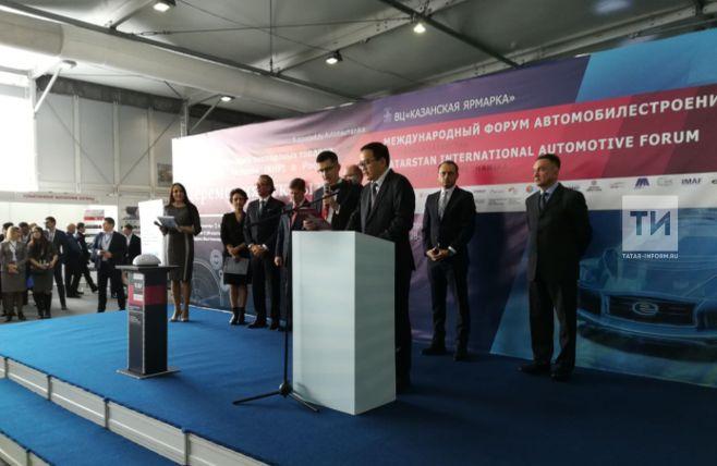 Международный форум автомобилестроения TIAF supported byAutomechanika пройдет вКазани 28