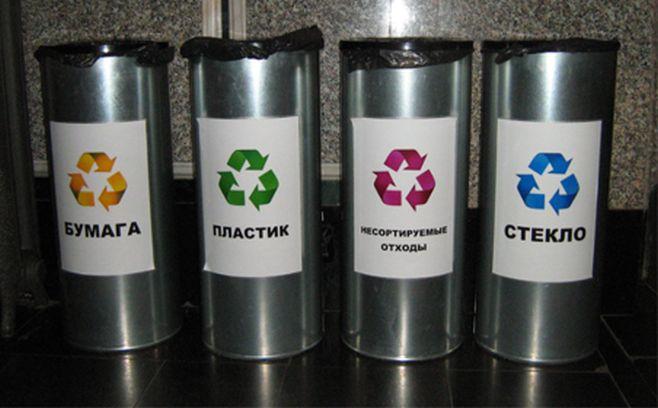 Татарстан напротяжении 2-х лет обязан ввести раздельный сбор мусора