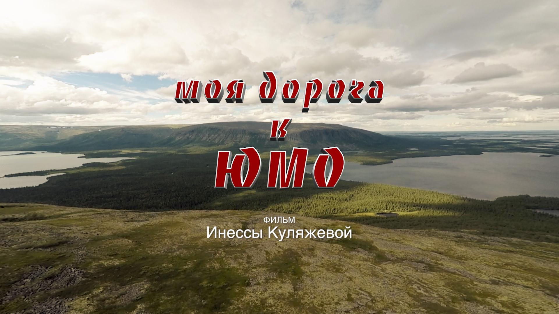В Татарстане создан документальный фильм об истории марийского народа