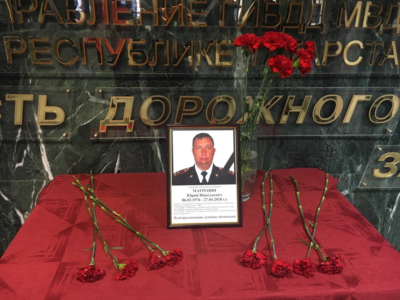 Погибшего в Казани при исполнении служебных обязанностей инспектора ДПС похоронят сегодня
