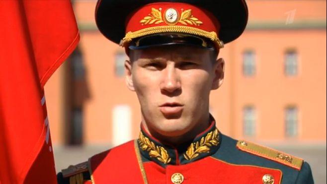 Татарстанец вынесет Знамя Победы на Красную площадь