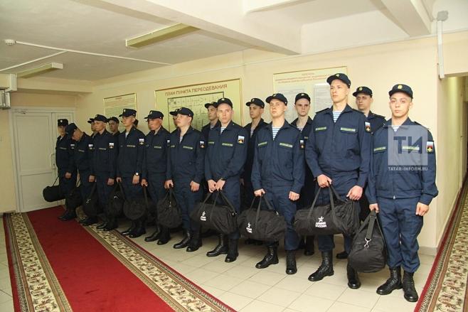 Три тысячи призывников из РТ в этом году пополнят ряды вооруженных сил