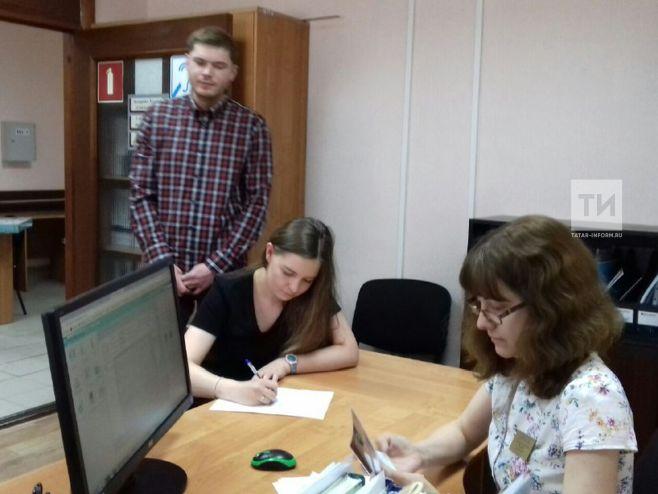 В Татарстане тысячная семья стала получателем путинской выплаты на первенца