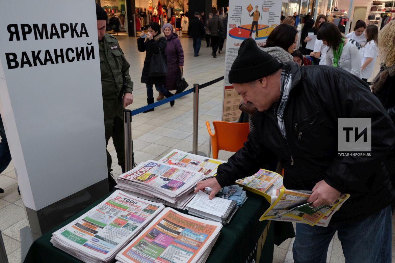 Уровень безработицы в Российской Федерации составил неменее практически 5%