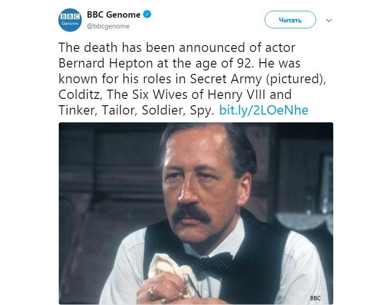 Скончался известный британский артист Бернард Хептон