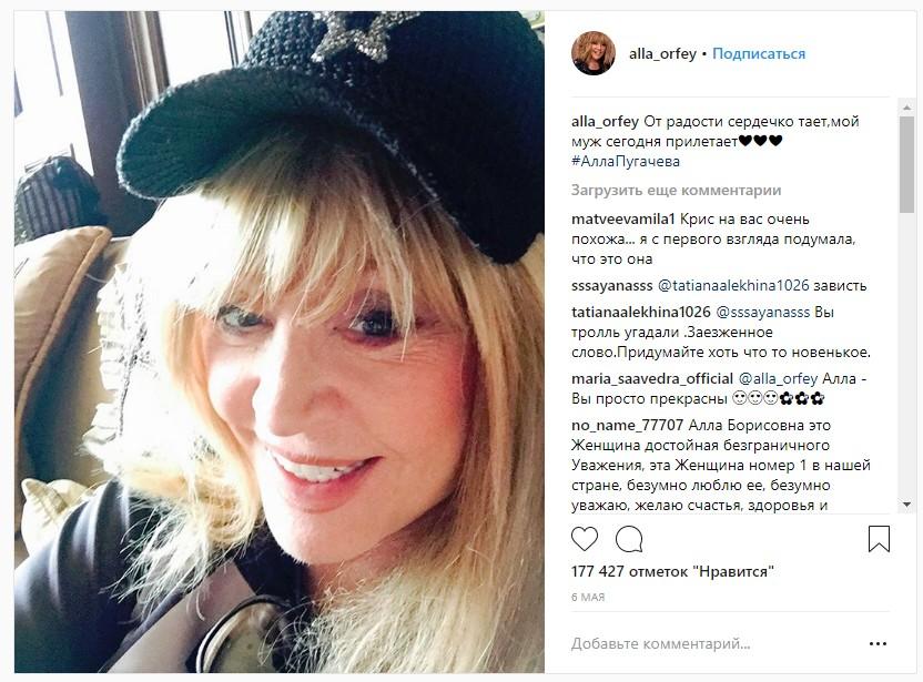 Шоу-бизнес Пугачева проигнорировала похороны