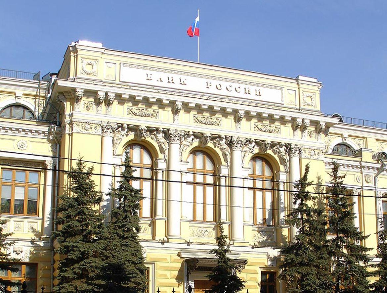Центробанк выпустит памятную инвестиционную монету к100-летию образования ТАССР