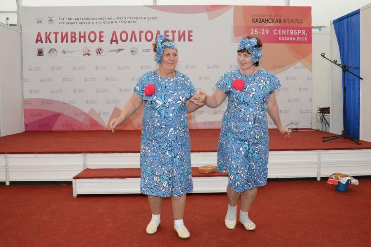 Дом престарелых в арске какие новости г чебоксары дом престарелых