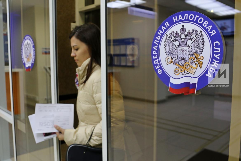 Новый налоговый режим для граждан России могут ввести на10 лет ранее доэтого