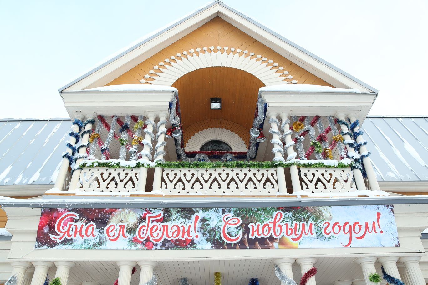 Кыш Бабай – татарстанцам: Пусть в ваших сердцах живет доброта и любовь