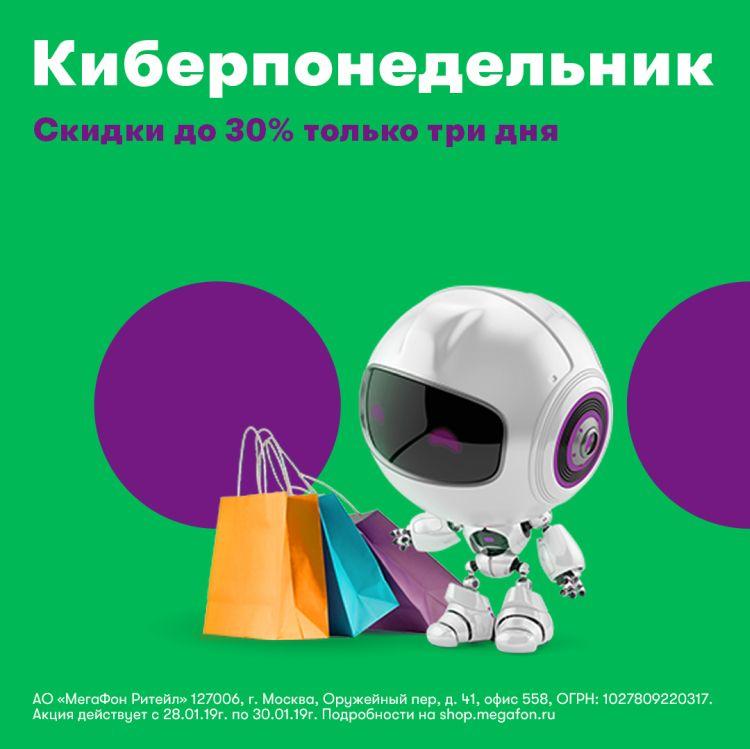 baa83c18 Придайте исключительность вашему стилю вместе с девайсами от интернет- магазина «МегаФона»!