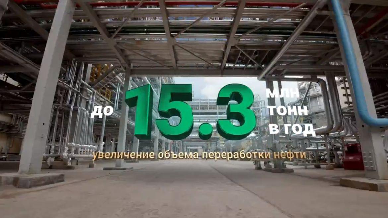 Медведев иМинниханов запустили установку попереработке нефти вТатарстане