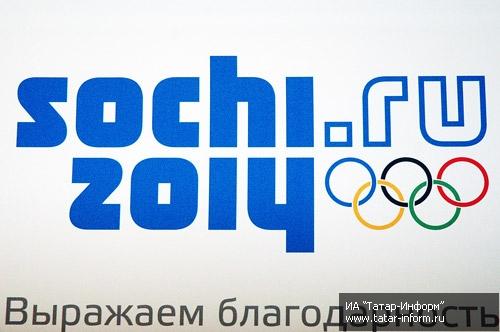 олимпиада в высоком качестве