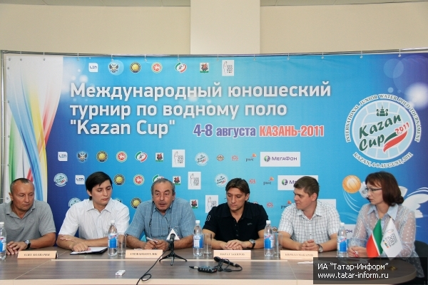 «Kazan Cup» по водному поло в «Буревестнике»