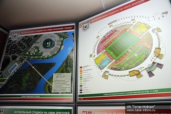http://www.tatar-inform.ru/upload/image/gallery/2011/12/09/DSC_1150.jpg