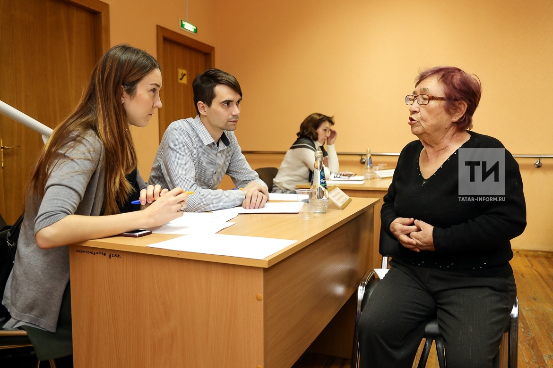 консультация бесплатная юридическая в татарстане
