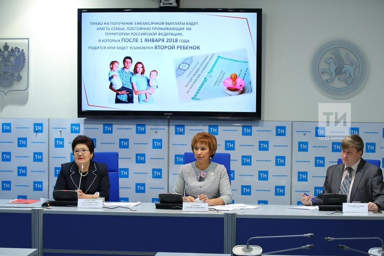 Больше 20 млрд руб. - такую сумму утвердило руководство Российской Федерации навыплаты первенцам