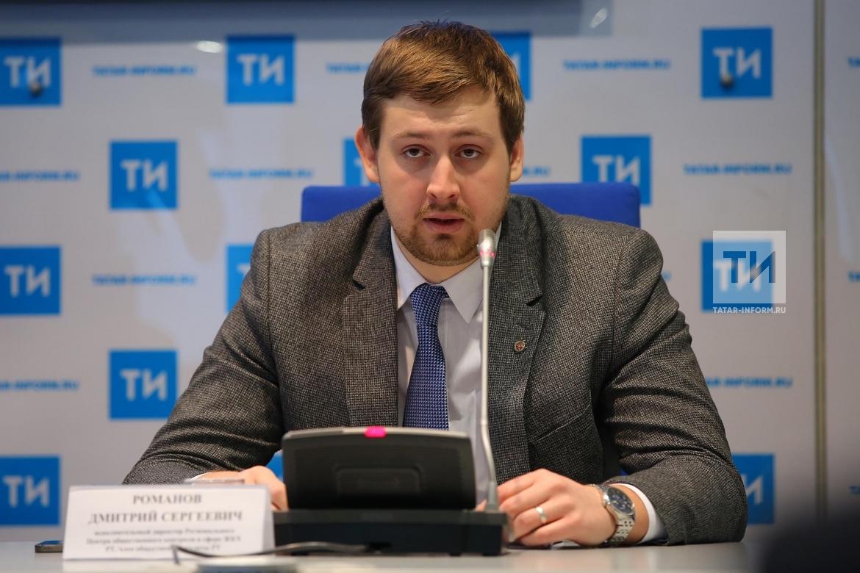 В Татарстане будет составлен рейтинг управляющих компаний