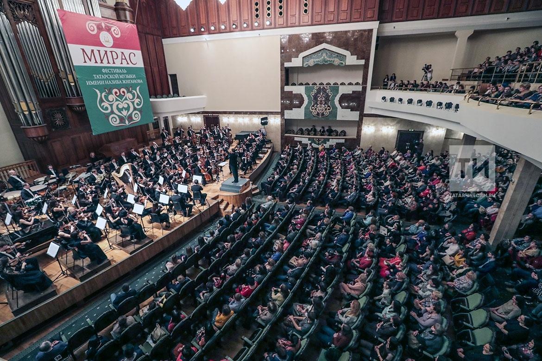 Забытые в архивах ноты: В Казани открылся III фестиваль татарской академической музыки «Мирас»