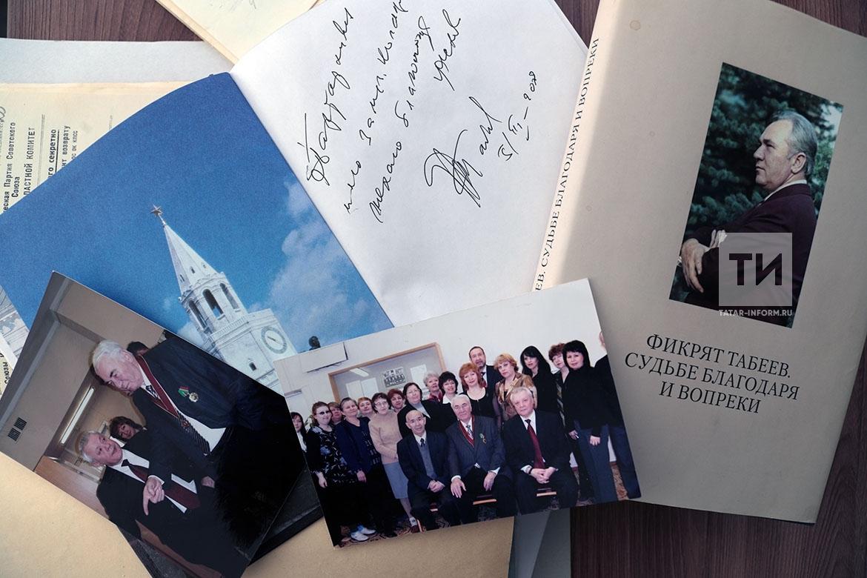 К 90-летию Фикрята Табеева в Госархиве Татарстана представили редкие документы