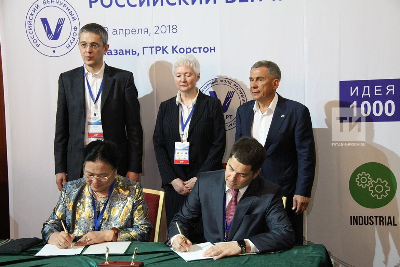 Татарстан и КНР подписали соглашение осовместном развитии технопарков