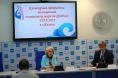 На культурную программу Чемпионата мира по футболу в Казани выделено 45 млн рублей