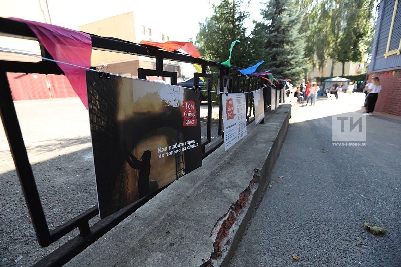 Помощник Президента РТ: В Казани получился самый крутой «Том Сойер Фест»