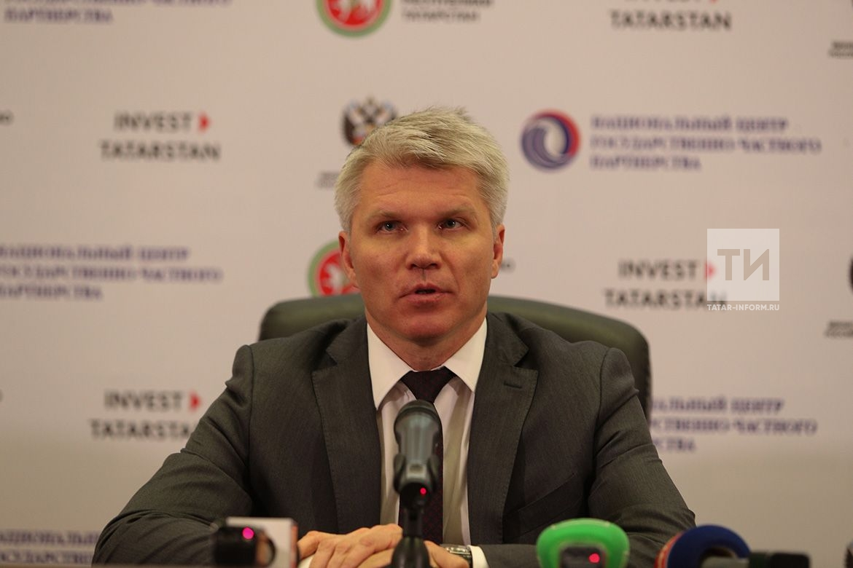Правительство РТ и Министерство спорта РФ подписали договор