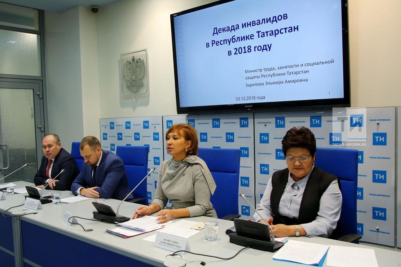В Татарстане хотят внедрять уникальную образовательную программу