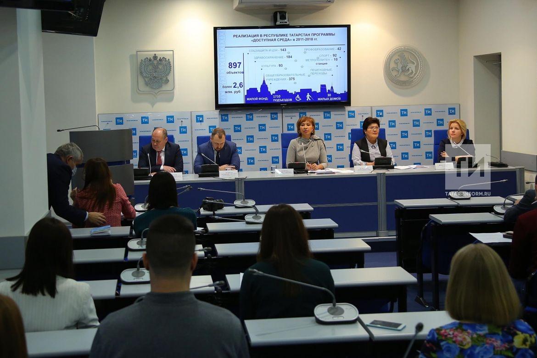 В Татарстане в программу «Доступная среда» на 2019 год вошли 12 образовательных организаций
