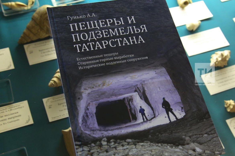 Впервые в России в шахтах XVIII века Сармановского района РТ откроется музей рудодобычи
