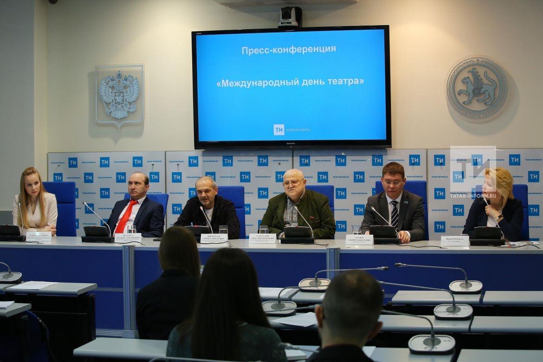 Пресс-конференция на тему