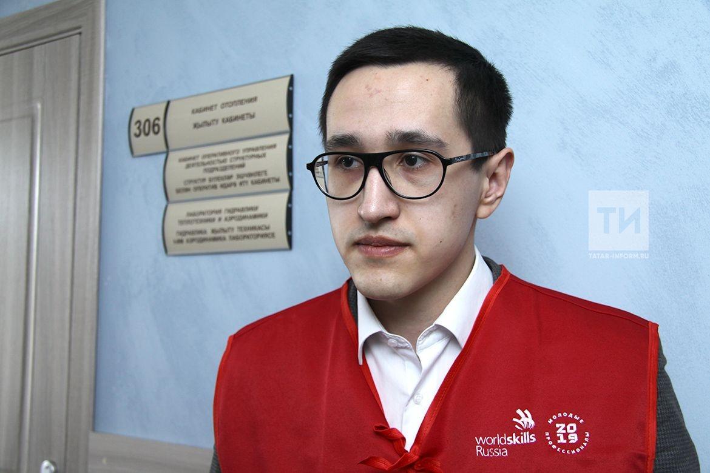 Прошел 1-й региональный чемпионат WorldSkills в сфере ЖКХ