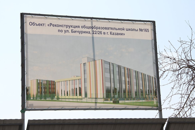 Строительство здания полилингвального корпуса на базе школы №165