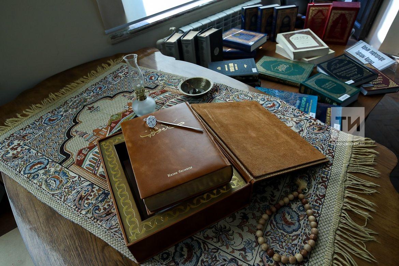 Выставка Корана в Национальной библиотеке. Представлены оригиналы  а также переводы Корана