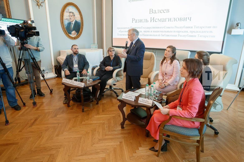 Ежегодное совещание директоров республиканских и муниципальных библиотек Республики Татарстан