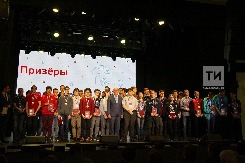 Закрытие Всероссийской олимпиады школьников по информатике