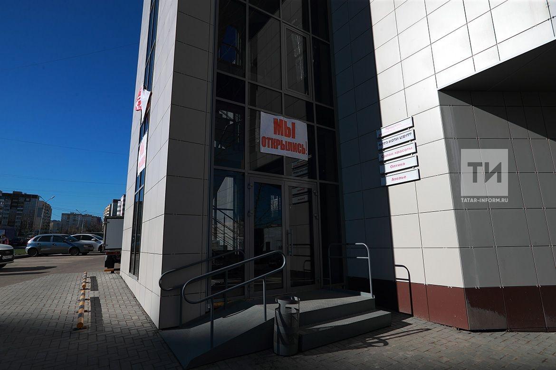 В здании, построенном как  библиотека, открыли торговый центр