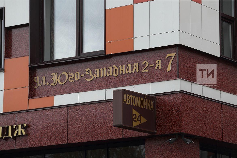 Здание на 2-й Юго-Западной, 7