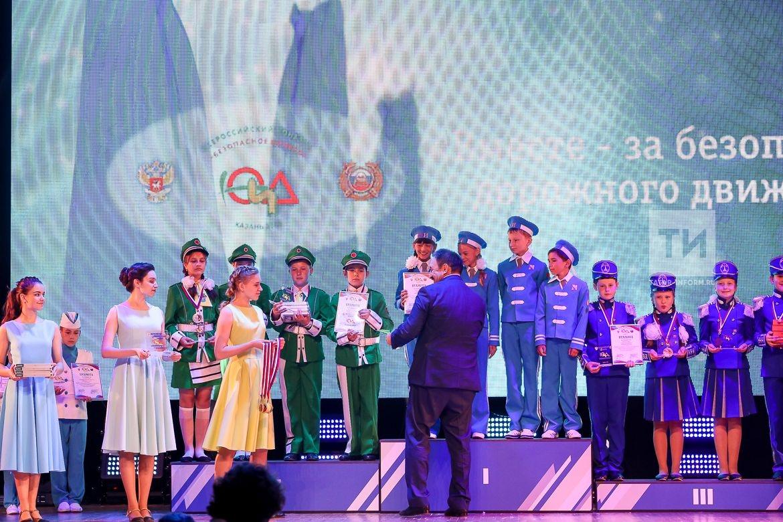 В Казани среди 340 школьников со всей России определили лучших юных инспекторов движения